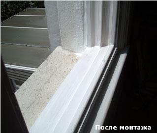 Правильно выполненный монтаж пластиковых окон